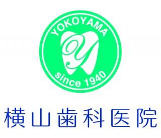 130401_yokoyama_logo1